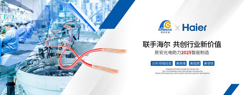 耐火电缆 客户案例