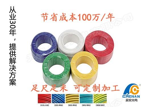 聚氯乙烯绝缘材料,护套的选择
