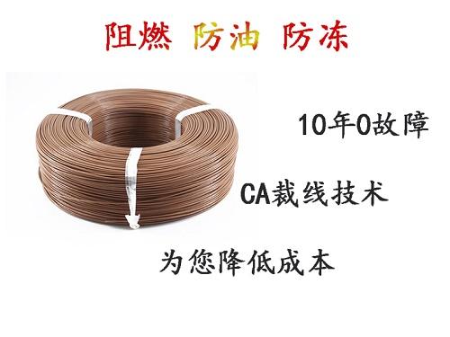 阻燃电缆选择,阻燃电缆的性能