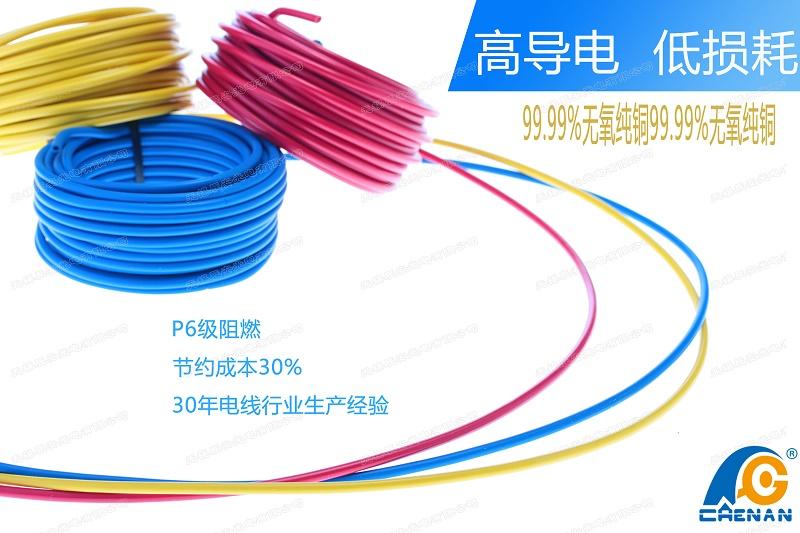 电缆,电缆的技术性能