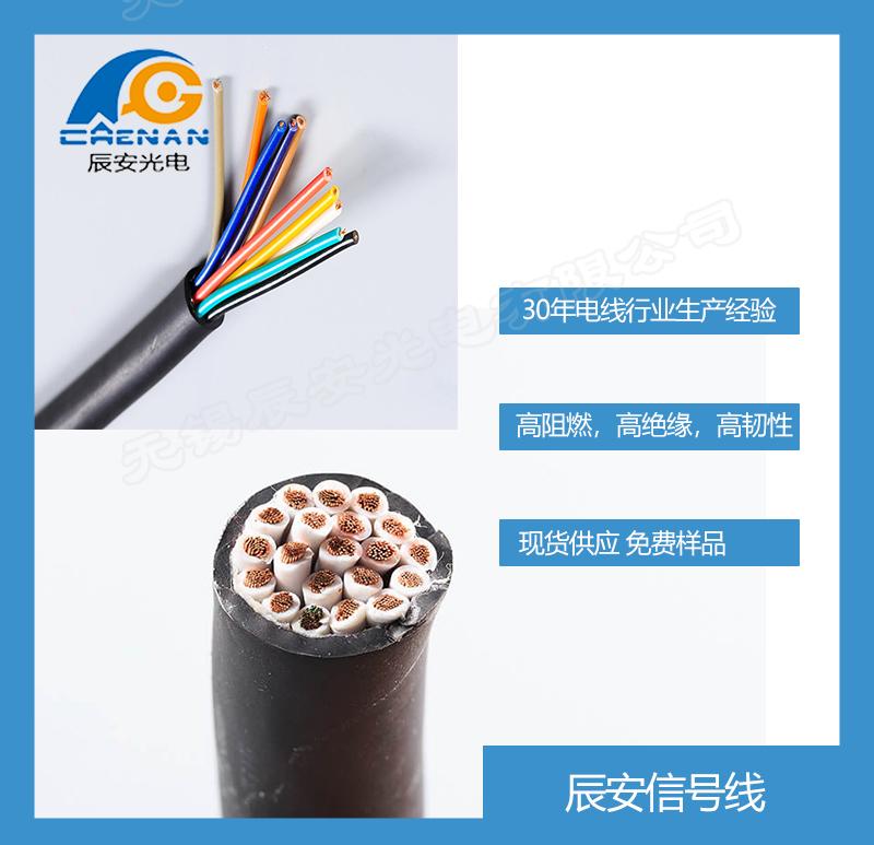 辐照交联电线,电线2.5价格