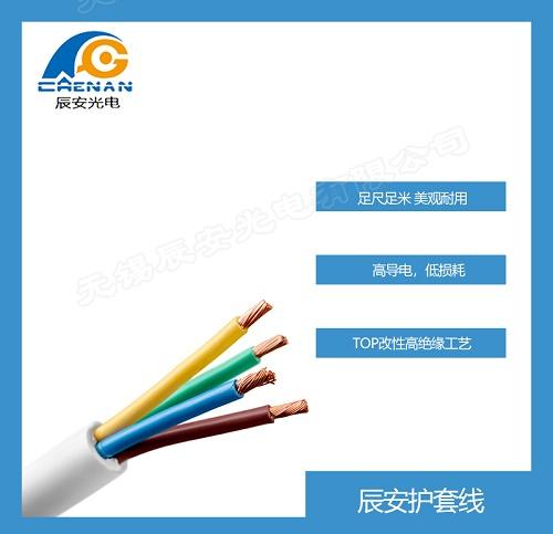 辐照交联低烟无卤阻燃电缆都有哪些型号