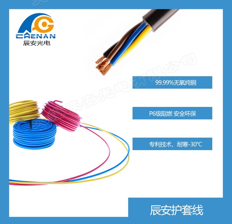 电线电缆型号大全