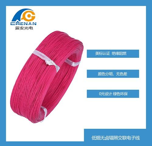 阻燃电线电缆,防火电线电缆